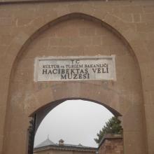 Hacı Bektaş-i Veli Müzesi